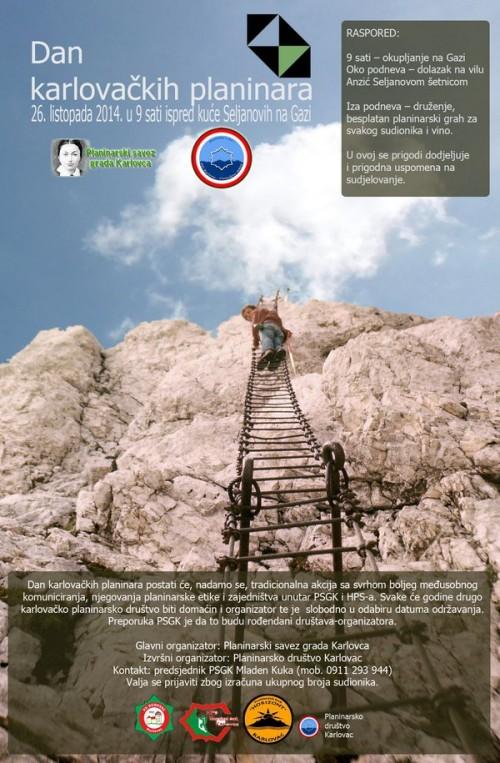 Dan karlovačkih planinara 2014.